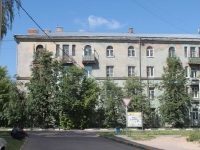 Старая Купавна, улица Большая Московская, дом 36. многоквартирный дом