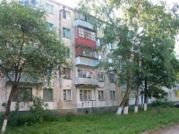 neighbour house: st. Bolshaya Moskovskaya, house 112. Apartment house