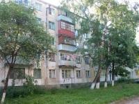 улица Большая Московская, дом 112. многоквартирный дом