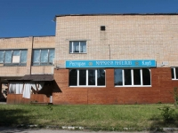 Старая Купавна, дом/дворец культуры Акрихин, улица Большая Московская, дом 116