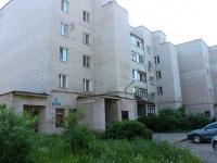 Staraya Kupavna, Bolshaya Moskovskaya st, 房屋 140. 公寓楼