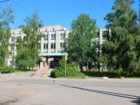 隔壁房屋: st. Bolshaya Moskovskaya, 房屋 190. 专科学校 Государственный колледж технологии и управления