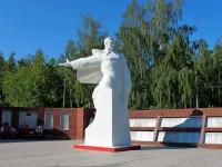 Старая Купавна, мемориал