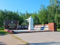 Staraya Kupavna, memorial
