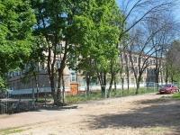Старая Купавна, Школьный проезд, дом 2