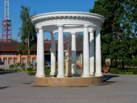 Staraya Kupavna, fountain На ШкольномShkolny Ln, fountain На Школьном