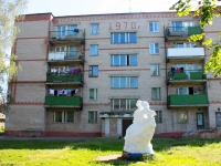 neighbour house: Ln. Molodezhny, house 4. Apartment house