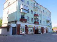 улица Кирова, дом 1. многоквартирный дом