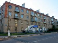 Старая Купавна, улица Кирова, дом 3А. многоквартирный дом