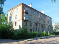 neighbour house: st. Kirov, house 3А. Apartment house