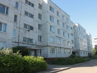 neighbour house: st. Kirov, house 5А. Apartment house