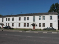 neighbour house: st. Kirov, house 12. Apartment house