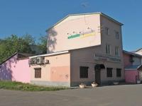 Старая Купавна, Кирова ул, дом 13