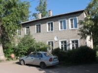 neighbour house: st. Kirov, house 17. Apartment house