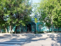 neighbour house: st. Kirov, house 18. music school