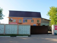 neighbour house: st. Kirov, house 19. multi-purpose building