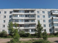 neighbour house: st. Lenin, house 6. Apartment house