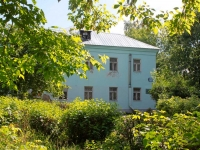 neighbour house: st. Lenin, house 19. office building