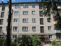 Staraya Kupavna, Lenin st, house 30. Apartment house