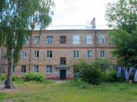 Staraya Kupavna, Lenin st, house 39. Apartment house