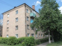 neighbour house: st. Lenin, house 47. Apartment house