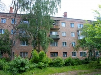Staraya Kupavna, Lenin st, house 48. Apartment house