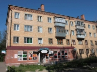 neighbour house: st. Lenin, house 51. Apartment house