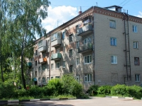 neighbour house: st. Lenin, house 52. Apartment house
