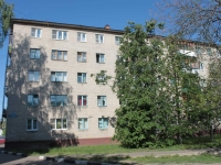 neighbour house: st. Lenin, house 55. Apartment house