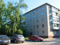 Staraya Kupavna, Lenin st, house 55. Apartment house