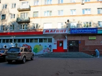 Staraya Kupavna, Matrosov st, house 10. Apartment house