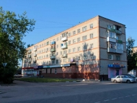 neighbour house: st. Matrosov, house 10. Apartment house