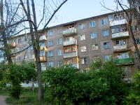neighbour house: st. Matrosov, house 14. Apartment house