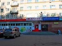 Старая Купавна, улица Шевченко, дом 2. многоквартирный дом