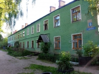 neighbour house: st. Shevchenko, house 9. Apartment house