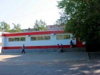 Staraya Kupavna, Mikrorayon st, house 1. Apartment house