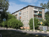 neighbour house: st. Mikrorayon, house 9. Apartment house