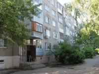 neighbour house: st. Mikrorayon, house 10. Apartment house