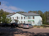 Старая Купавна, улица Микрорайон, дом 15 с.2. поликлиника