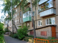 Staraya Kupavna, Frunze st, house 3. Apartment house