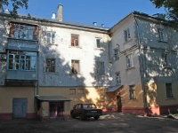 Staraya Kupavna, Frunze st, house 12. Apartment house