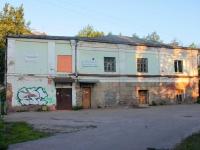 Staraya Kupavna, Tekstilshchikov Ln, house 4А. Social and welfare services