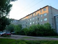 Staraya Kupavna, Tekstilshchikov Ln, house 20. Apartment house