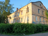 neighbour house: Ln. Tekstilshchikov, house 22. Apartment house