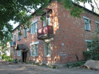 Staraya Kupavna, Chapaev st, house 6. Apartment house