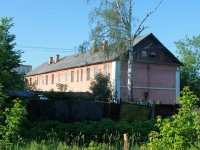neighbour house: st. Chekhov, house 4. Apartment house