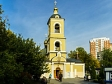 Religious building of Odintsovo