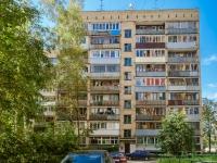 Любы Новоселовой бульвар, дом 4 к.1. многоквартирный дом