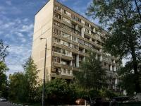улица Вокзальная, дом 17. многоквартирный дом
