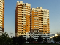 улица Вокзальная, дом 37А. многоквартирный дом